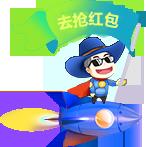 湖南网站建设